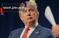 """أبرز تغريدات لترامب عن السعودية ركزت على مصطلح """"الدفع"""""""