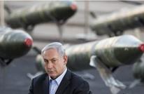 كاتب إسرائيلي يدعو نتنياهو إلى الحديث مع إيران