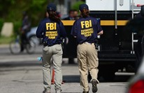 """عميلة """"FBI"""" تقع في حب عنصر خطير بتنظيم الدولة (صور)"""