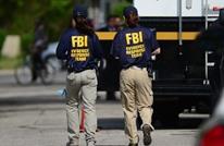 FBI تعتقل طالبا سعوديا بحوزته مسدس وحاول شراء رشاش
