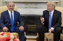 """""""هآرتس"""": هذا ما سيطلبه ترامب من عباس ونتنياهو"""