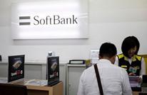 """السعودية تعقد اتفاقيات مع """"سوفت بنك"""" بـ 93 مليار دولار"""