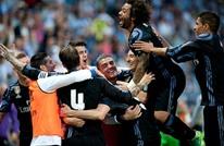 ريال مدريد بطلا للدوري الإسباني للمرة 33 بتاريخه (شاهد)