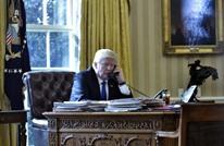 ما هو سر ذلك الزر الأحمر الموجود على طاولة ترامب؟