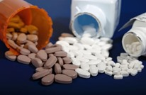 استثمارات صناعة الدواء الحلال تقفز لـ40 مليار دولار