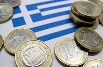 اليونان تتوصل لاتفاق مع المقرضين بشأن خطة الإنقاذ