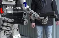 روبوت روسي يتعلم إطلاق الرصاص بكلتا يديه
