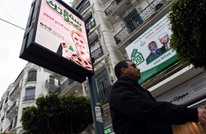 انتخابات برلمان الجزائر.. هل يفقد حزب بوتفليقة أغلبيته؟