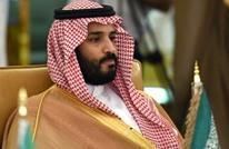 """تفاصيل الحلقة الأكثر إثارة من سلسلة """"BBC"""" عن آل سعود"""