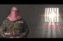 """""""القسام"""" تمهل الاحتلال 24 ساعة للاستجابة للأسرى (فيديو)"""