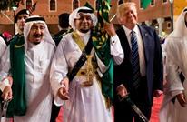 هكذا تعاملت الصحف الإيرانية مع زيارة ترامب للسعودية (صور)