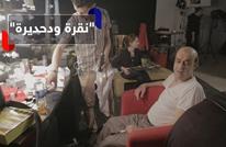 """عودة الفنان """"محمد شومان"""" في عمل سياسي ساخر من النظام المصري"""