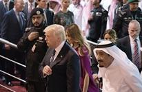 سلمان لترامب: نقل السفارة الأمريكية إلى القدس يستفز المسلمين