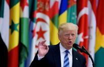 """ذي هيل: ترامب تعب من عبارة """"الإرهاب الإسلامي الراديكالي"""""""