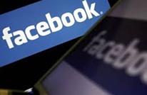 """الكشف عن ضوابط """"فيسبوك"""" حول الجنس والإرهاب والعنف"""