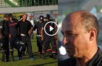 لاعبون ينهالون بالضرب على مدربهم بالدوري التونسي (فيديو)
