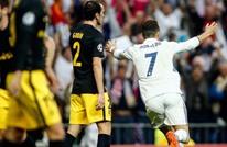 هكذا سخرت جماهير ريال مدريد من الأتليتيكو بالبيرنابيو (صورة)