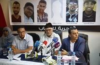 """أسر """"معتقلي فيسبوك"""" المغاربة ينتقدون الرميد ويستنجدون بالملك"""