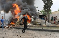 قتلى وجرحى في انفجار سيارتين مفخختين في دمشق وحمص