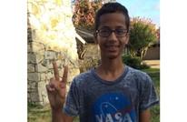القضاء بأمريكا يرفض دعوى الصبي السوداني المخترع (فيديو)