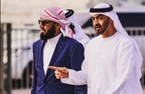 السلفي اليمني المثير للجدل ابن بريك يهاجم قطر من أبوظبي