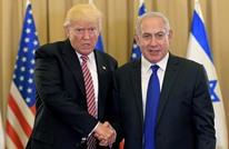 ترامب: القلق من إيران يقرب إسرائيل من دول عربية كثيرة