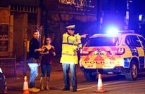 """الشرطة البريطانية: حادثة """"نانيتون"""" ليست عملا إرهابيا (شاهد)"""