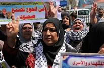 """""""إضراب الكرامة"""" يتواصل والأسرى يدرسون خطوة """"حل التنظيم"""""""