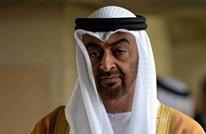 تغريدات إماراتية تكشف عن نوايا مسبقة للهجوم على قطر