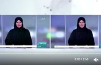 """مسؤول يكشف قصة """"الشريط الإخباري"""" لتلفزيون قطر (شاهد)"""