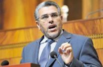 """دعوات لملك المغرب بمعاقبة وزير لتهجمه على """"المثليين"""" (شاهد)"""