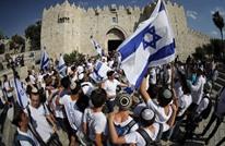 إسرائيل تحتفل بذكرى احتلال القدس.. بماذا تعهد نتنياهو؟