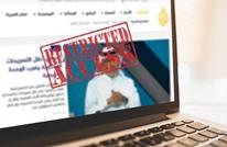 هكذا برر نظام السيسي قراره بحجب لـ21 موقعا عربيا