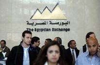 إجراءات حكومية استثنائية في مصر لوقف خسائر البورصة