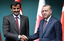 أردوغان وتميم يبحثان هاتفيا العلاقة الثنائية وقضايا المنطقة