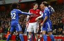 تشيلسي وآرسنال وجها لوجه لحسم لقب كأس إنجلترا