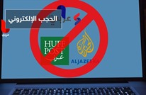 منظمة حقوقية: حجب المواقع بمصر يهدد سقف الحريات المتدني