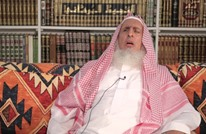 """مفتي السعودية يثير جدلا بعد حديثه """"الغريب"""" عن كورونا (شاهد)"""