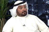 الدويلة: الحكومة تستعين بخبير قانوني لتزيين التهم ضدي