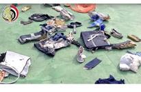 خبراء يبحثون علاقة أجهزة آيفون بتحطم الطائرة المصرية