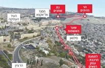 """تنديد فلسطيني بمشروع إسرائيلي لإقامة """"تلفريك"""" ملاصق للأقصى"""