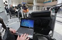 أمريكا: حمل أجهزة الكمبيوتر في الطائرات يمثل خطرا فعليا