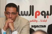 خالد صلاح يهاجم قطر بعد تداول تسريب لمراسلات اليوم السابع