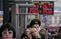 ارتفاع قيمة الروبل يصعد بأسعار تصدير القمح الروسي