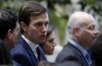 كوشنر يعرض في بروكسل خطته حول فلسطين والشرق الأوسط