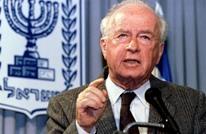 ذكرى اغتيال رابين تتحول لسجالات ومناوشات بين الإسرائيليين
