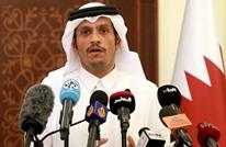 """قطر ترد على """"بيان الحصار"""" وتنفي موافقتها على المطالب الـ13"""