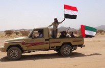 منظمة حقوقية تتهم الإمارات بارتكاب الجرائم في ليبيا واليمن