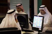 عملة افتراضية جديدة في الإمارات.. ماذا تعرف عنها؟