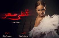 هل أهان مسلسل مصري رمضاني النبي محمدا؟ (شاهد)